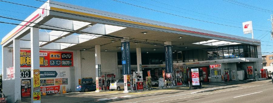 中川石油イメージ